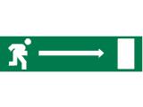 sortie-de-secours-droite